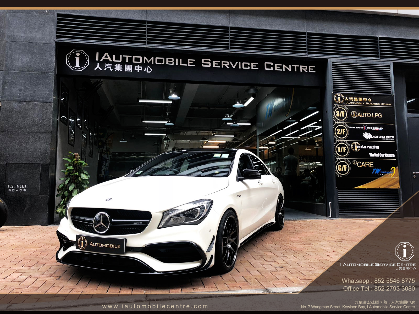2017 Mercedes Benz CLA45